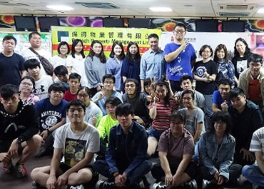 Volunteer Activity (Joint Bowling Day)