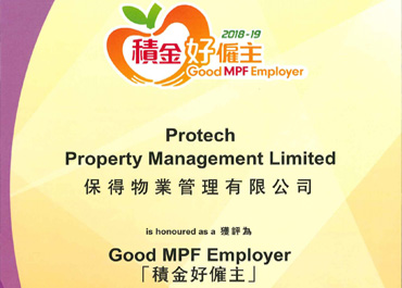 Good MPF Employer 2018-19